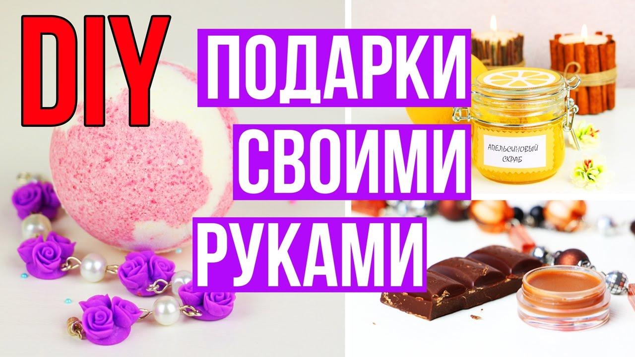 Подарок начальнику, директору, руководителю - Миллион Подарков