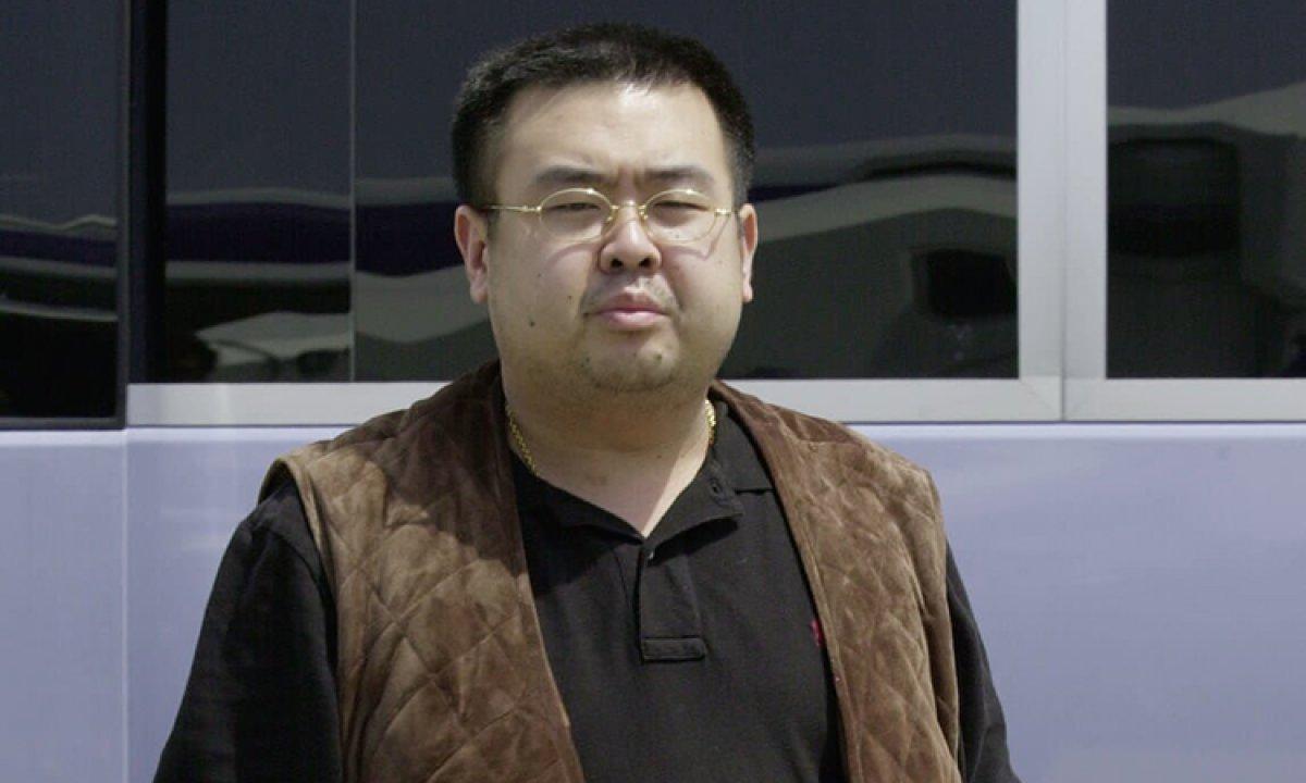 Ким Чон Нам