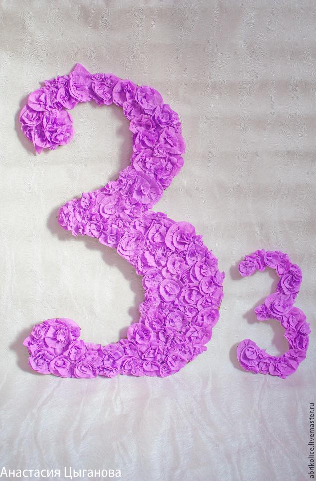 цифра 1 год ребенку