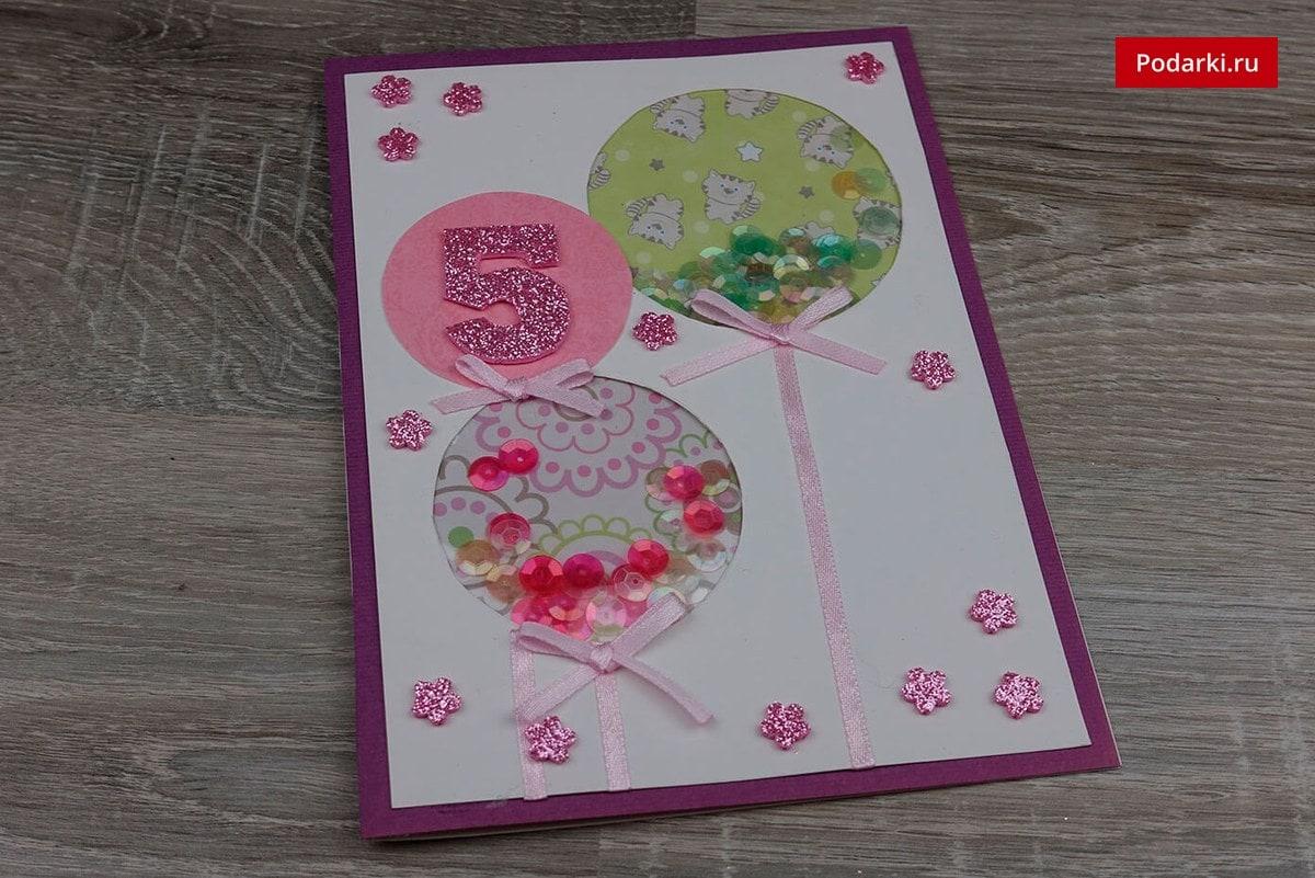 Пионы, детские открытки своими руками для девочки