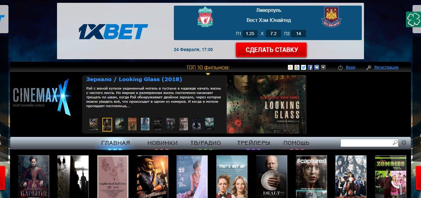 топ сайтов с фильмами онлайн бесплатно в хорошем качестве