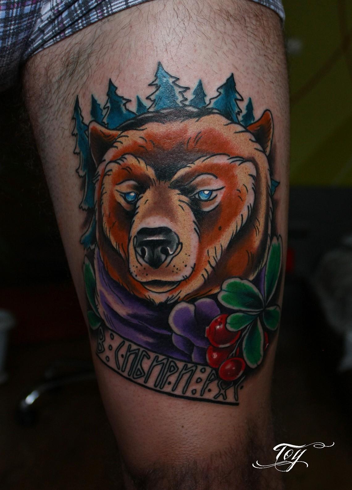 думают, что цветные тату медведей фото разъяснению отливка воском