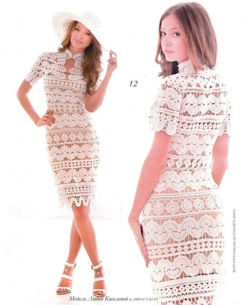 Красивые вязаные платья крючком схемы и фото