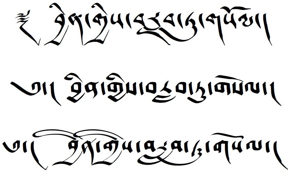эскиз надписи для предплечья