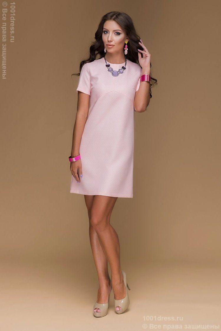6d00245d4155 Módne ružové šaty  70 najlepšie nápady pre jemný vzhľad