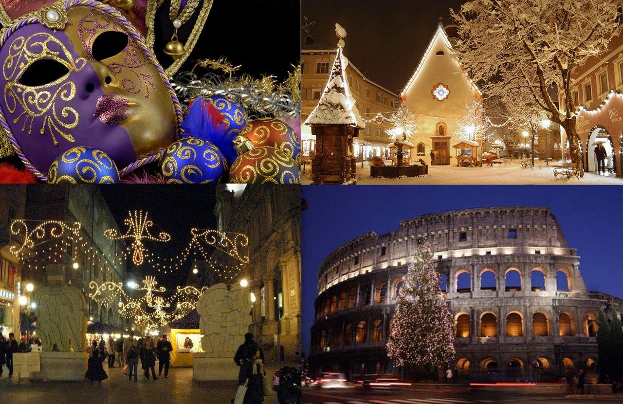 Экскурсионные туры по россии на новый год