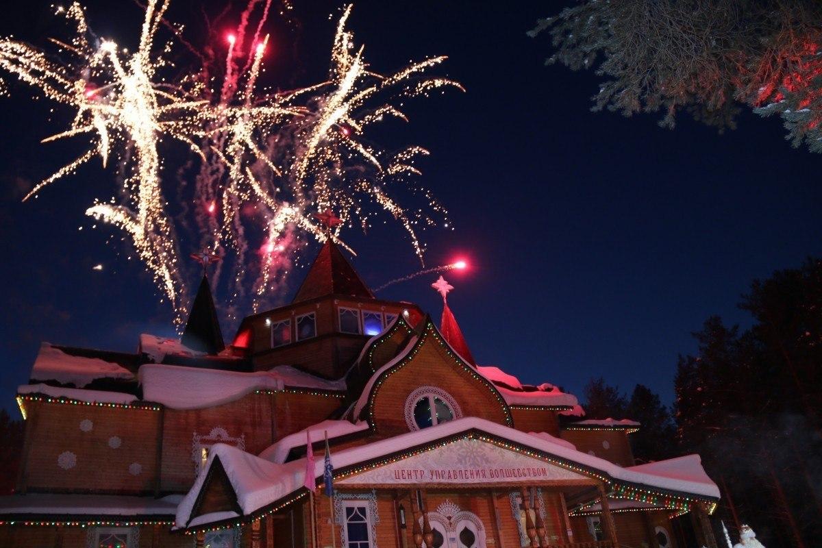 Волшебный Новый год 2019 в Великом Устюге