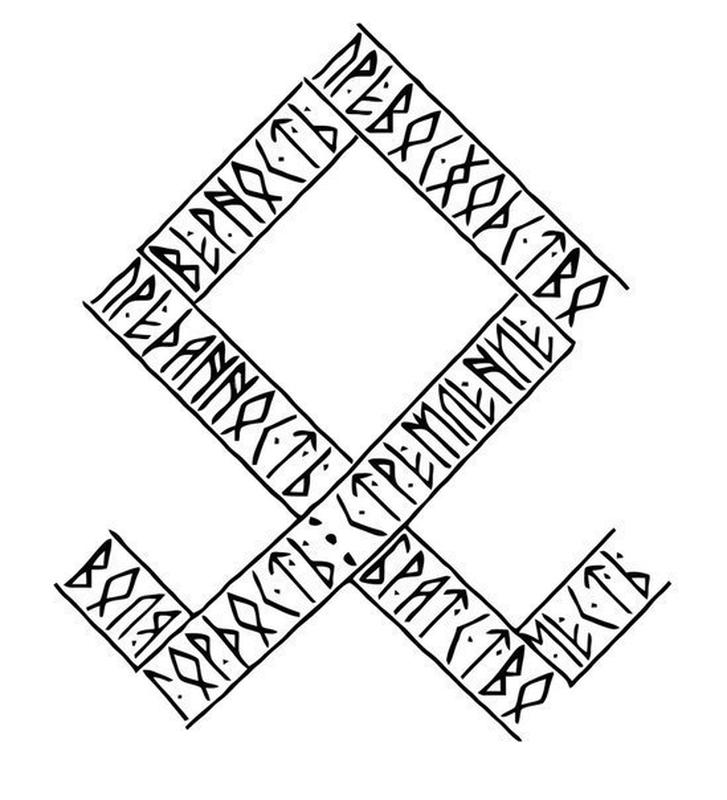 Прикольные рисунки, картинки с надписями на славянском