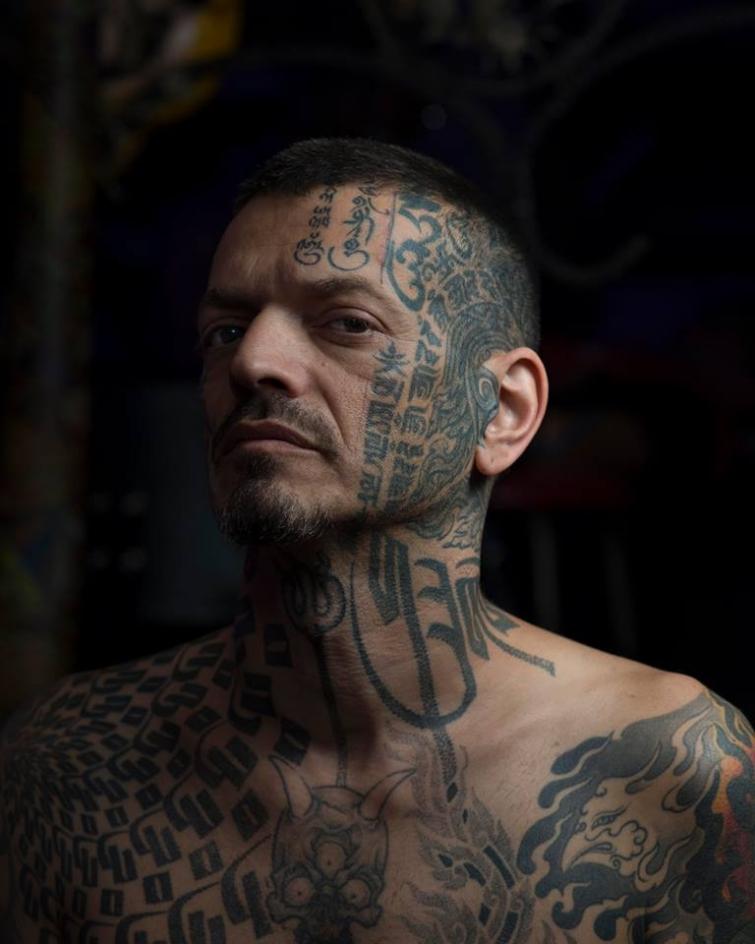 home-made-facial-tattoo