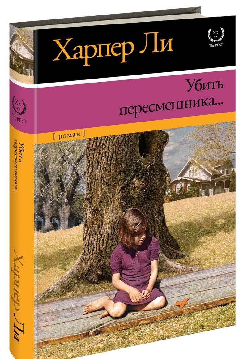 ТОП-10 лучших зарубежных книг