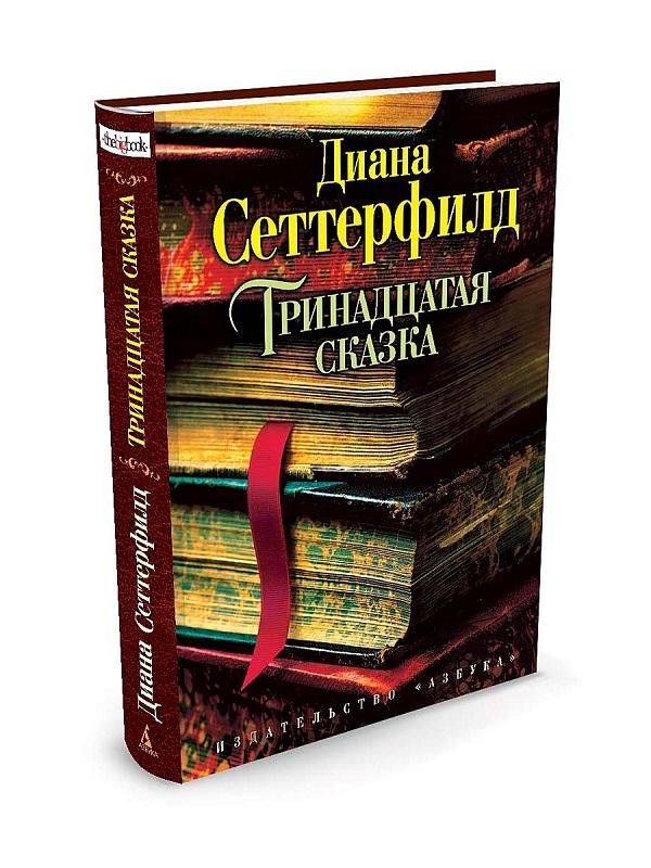 ТОП-10 книг, которые читаются на одном дыхании