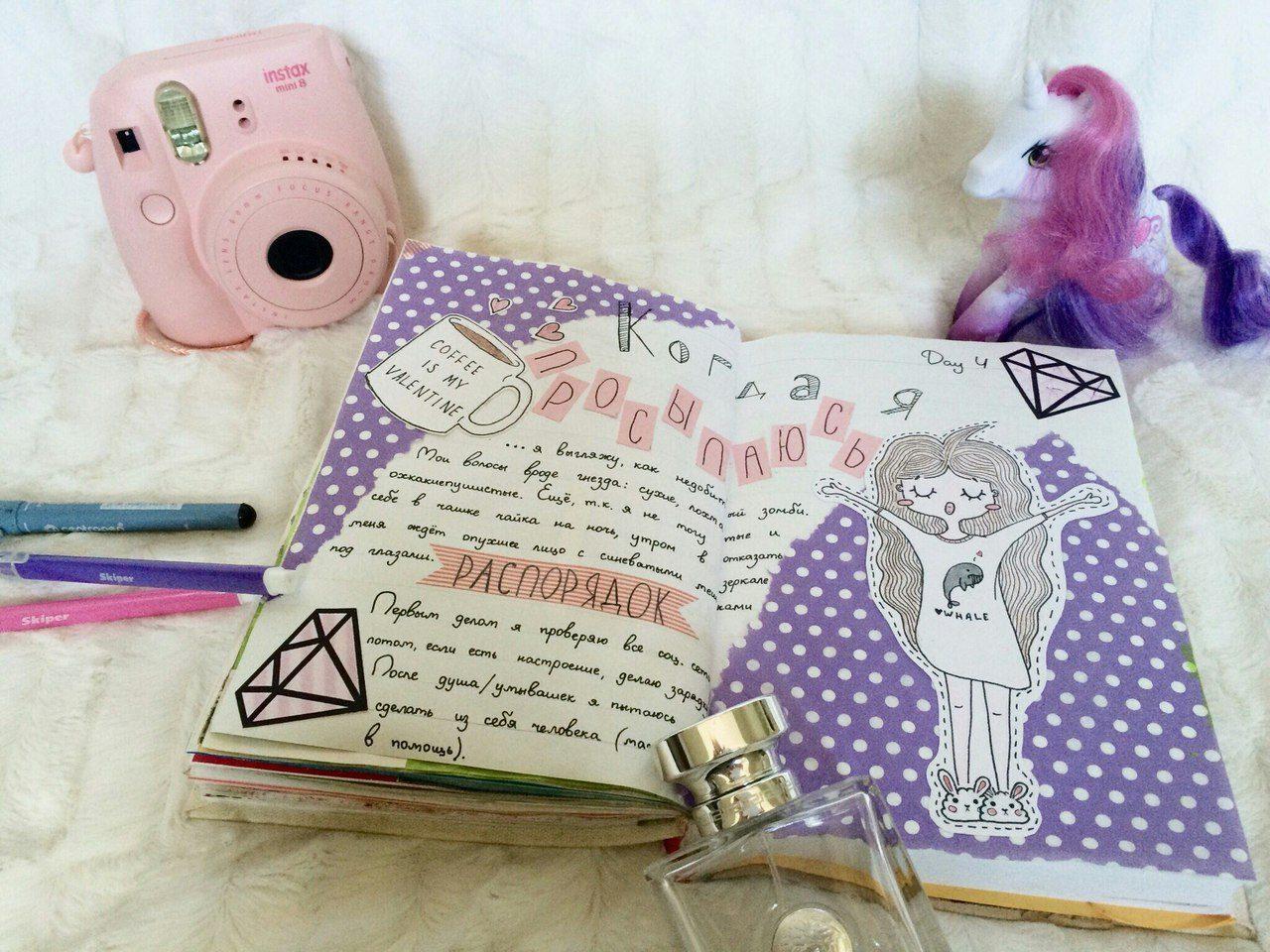 Открытки пожеланием, фото прикольные картинки для личного дневника и картинки