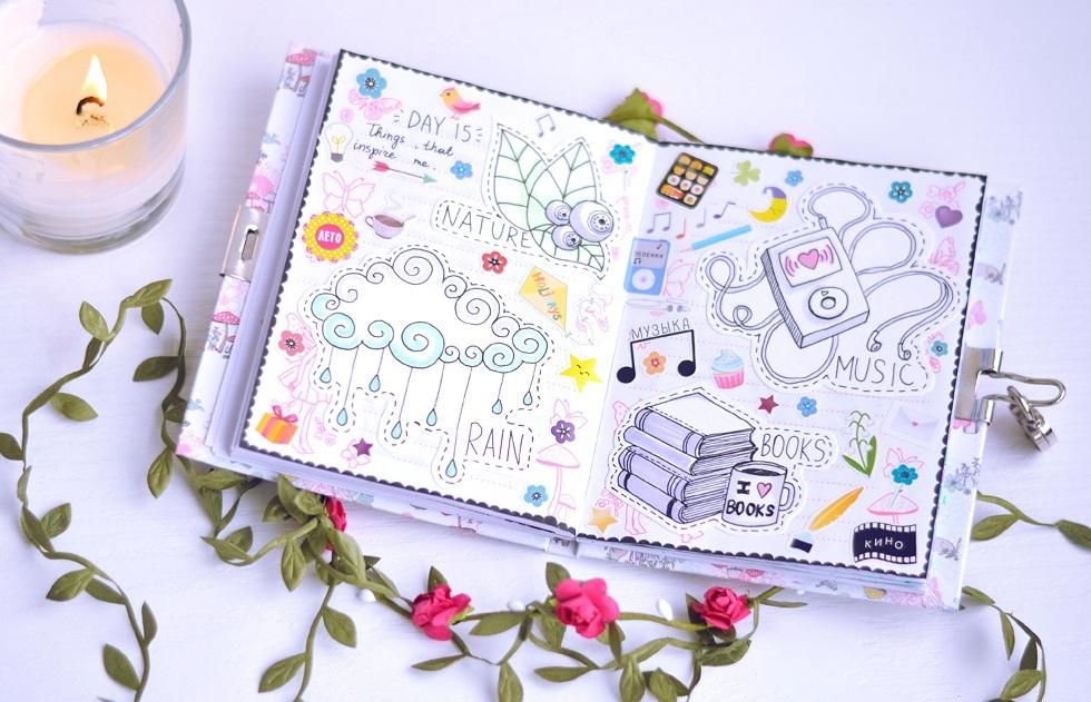 что можно сделать для личного дневника картинки