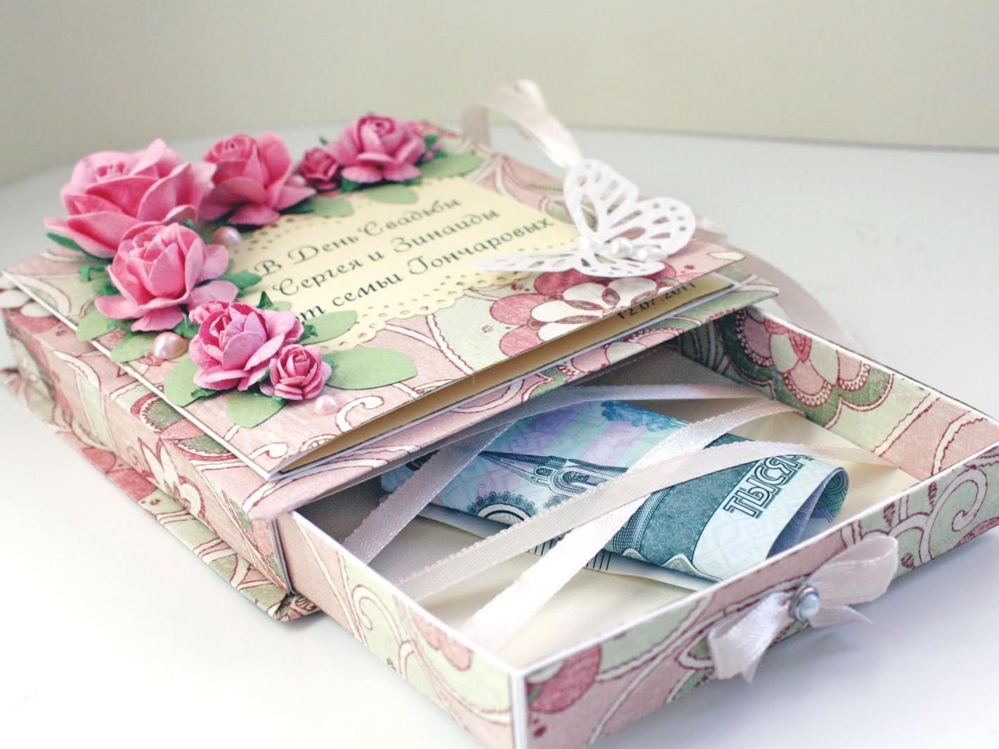 нужно ли дарить открытку на свадьбу обещал рассказать