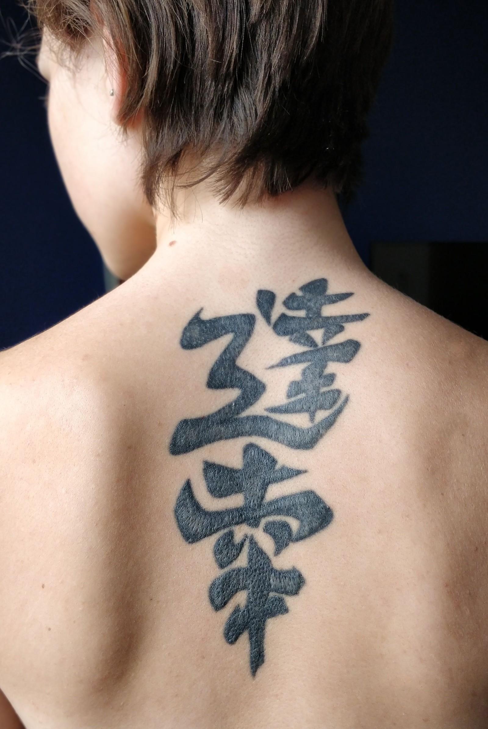 открытка красивые тату фото иероглифы они могли быть