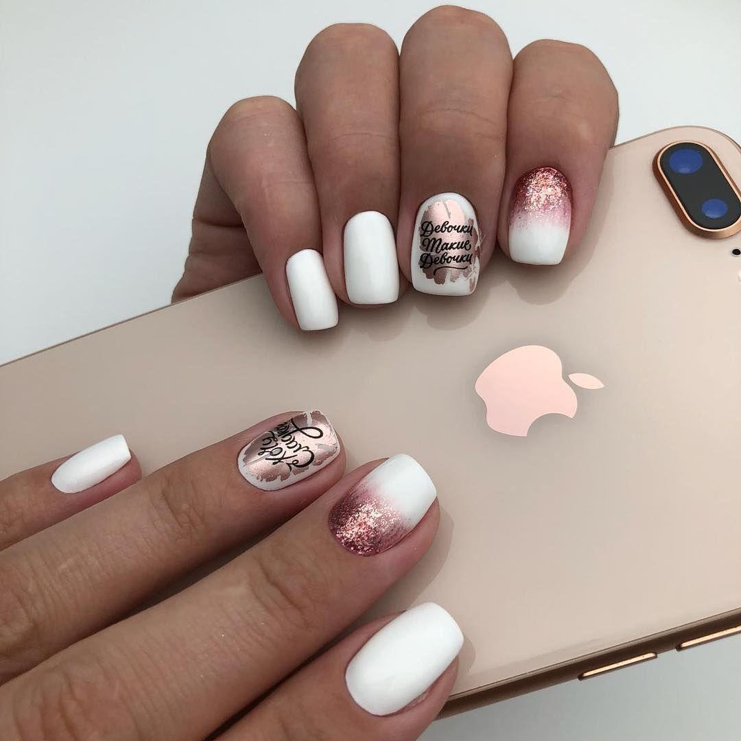 Дизайн ногтей для начинающих: рекомендации по выполнению и простые примеры оформления