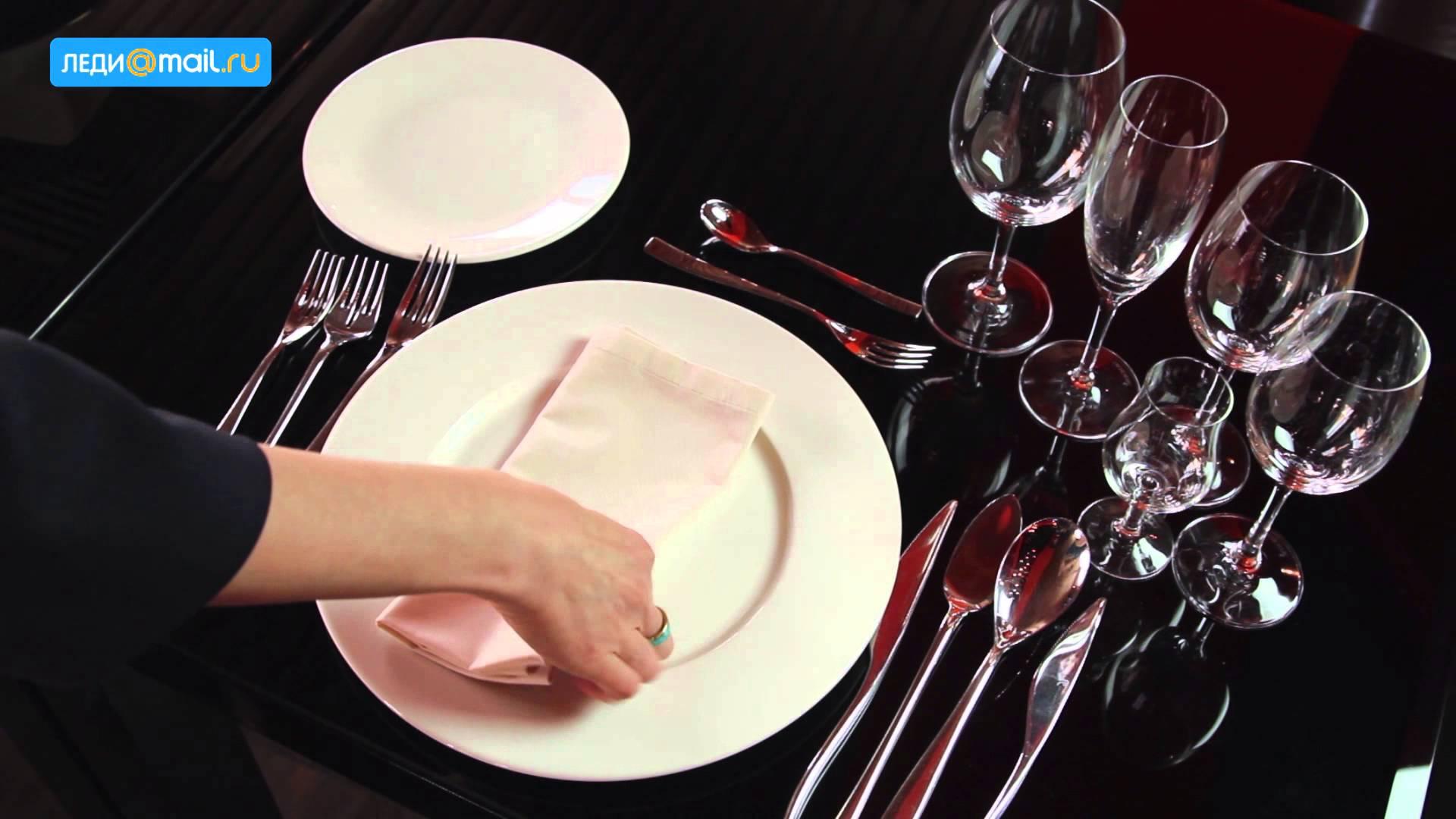 Красиво сервировать стол в домашних условиях 531