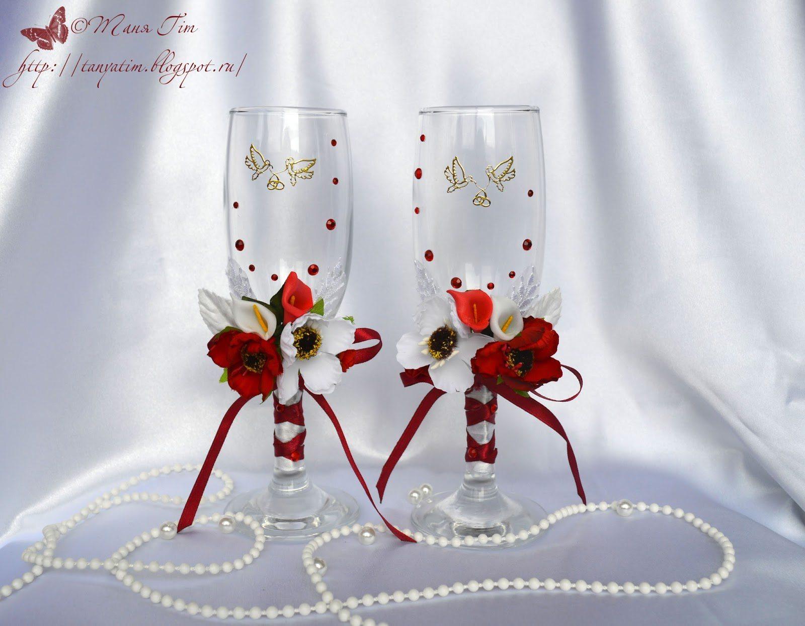 Украшение свадебных бокалов своими руками Свадебный 9