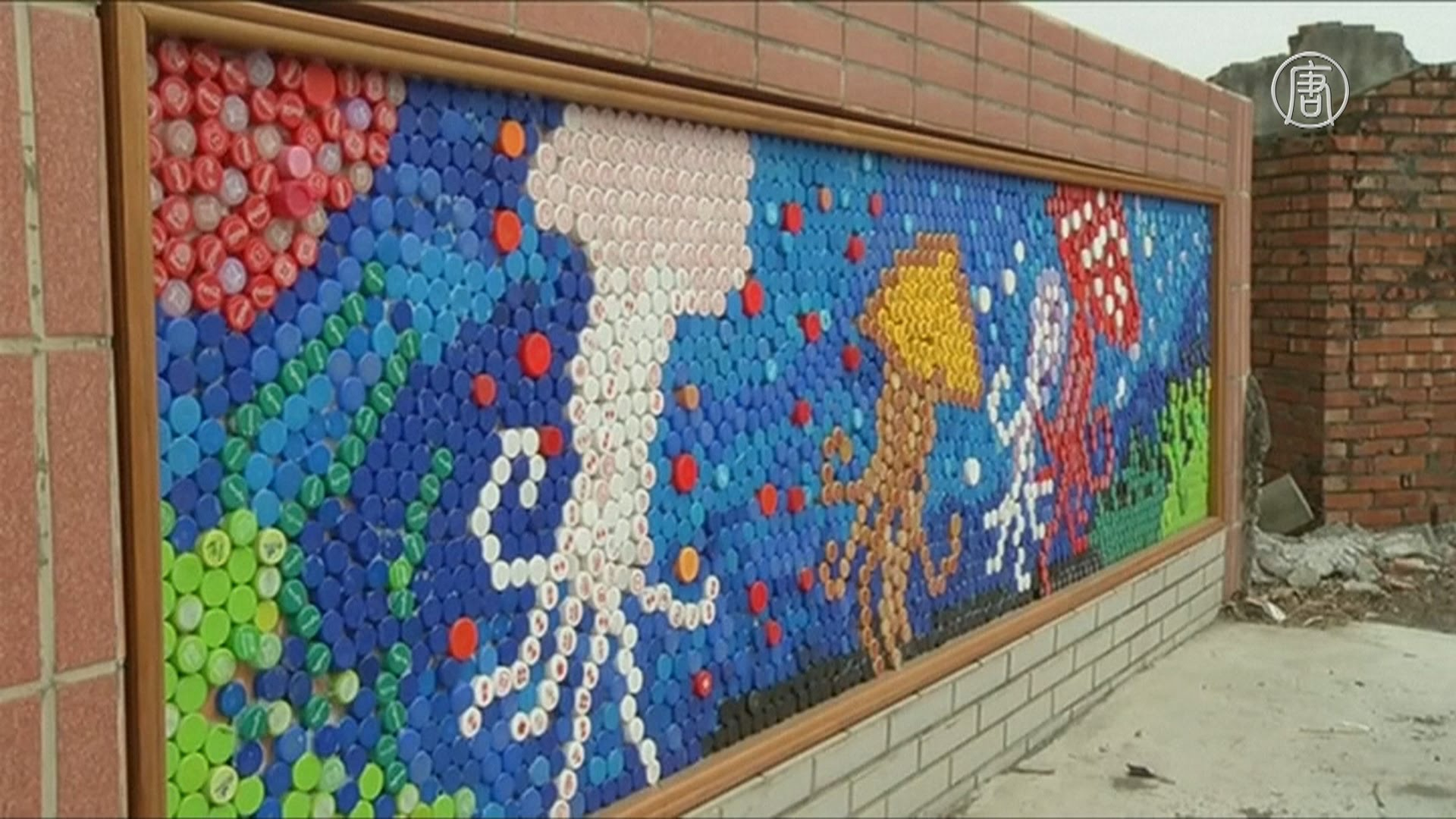 Животные из крышек от пластиковых бутылок своими руками фото